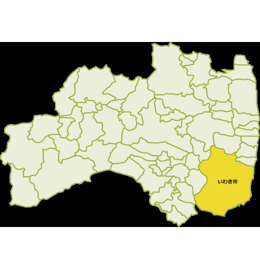 福島県対応地域の地図