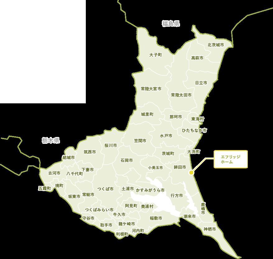 茨城県対応地域の地図