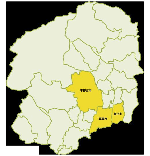 栃木県対応地域の地図