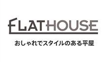 ロゴ:F-FLAT HOUSE