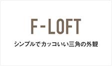 ロゴ:F-Brooklyn