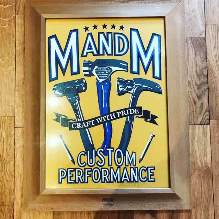 M&Mのポスター