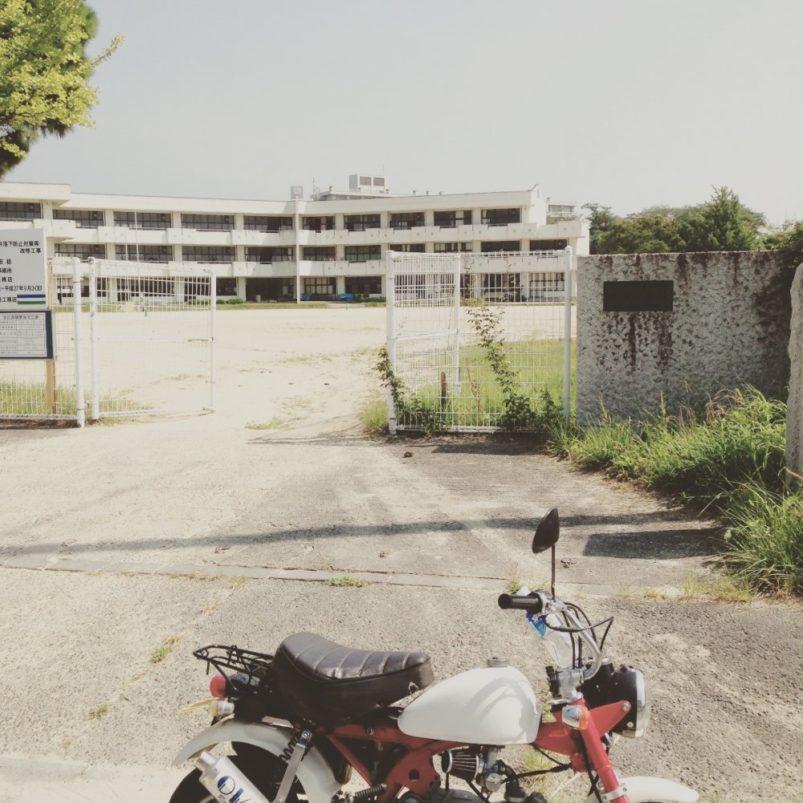 学校とバイク
