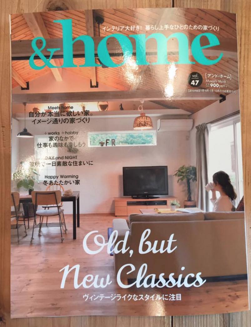 全国誌の『&home』さんのVOL47